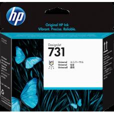 HP 731 Cabezal (P2V27A)